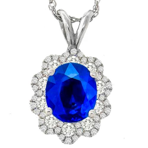 4.00ct Sapphire 1.50ct Diamond Gold Pendant Necklace