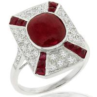 Estate 2.35ct Ruby Diamond Gold Ring