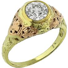 Antique Diamond 2 Tone Gold Ring
