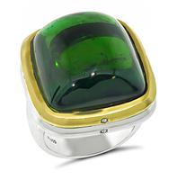 Estate 36.05ct Green Tourmaline Ring