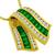 Krypell 1.60ct Emerald 1.16ct Diamond Gold Necklace